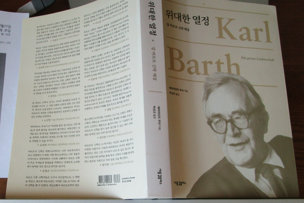 barth2.jpg