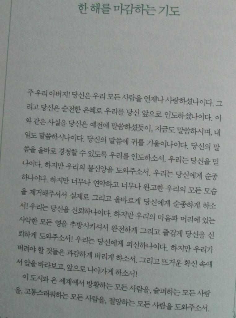 송구3.jpg