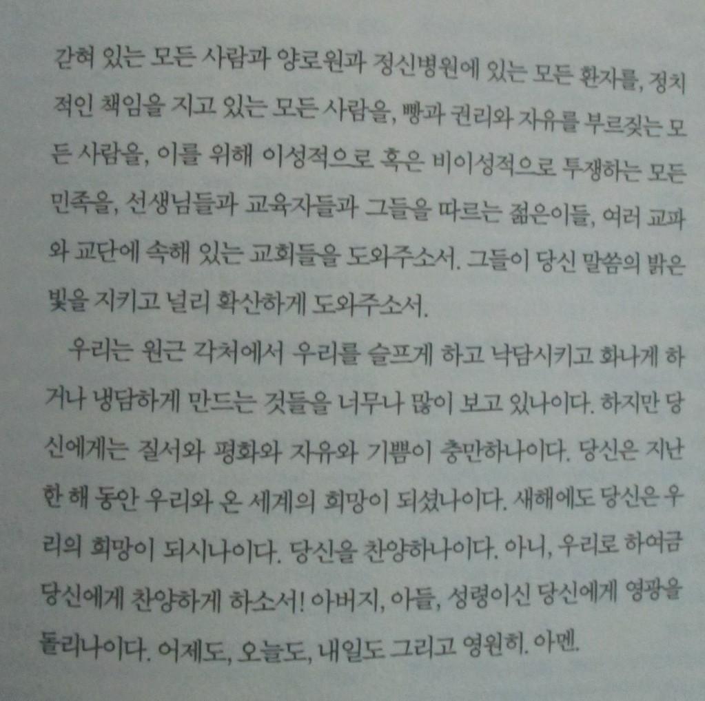 송구4.jpg