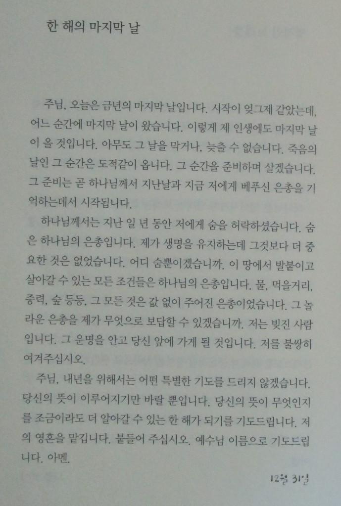 송구5.jpg