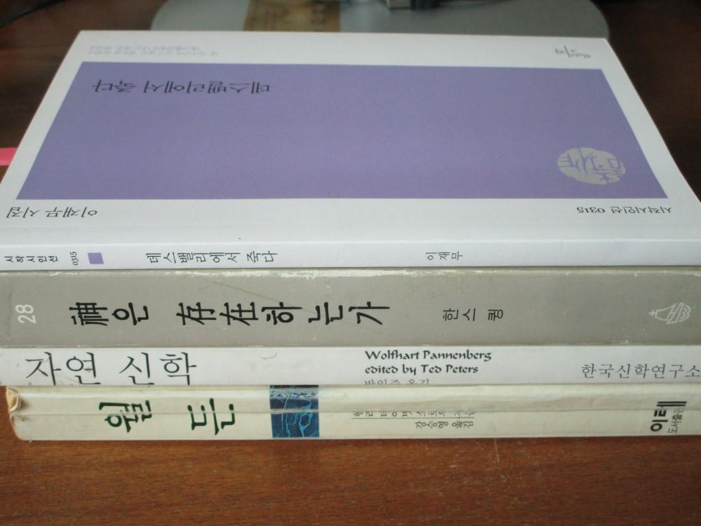 강독.JPG