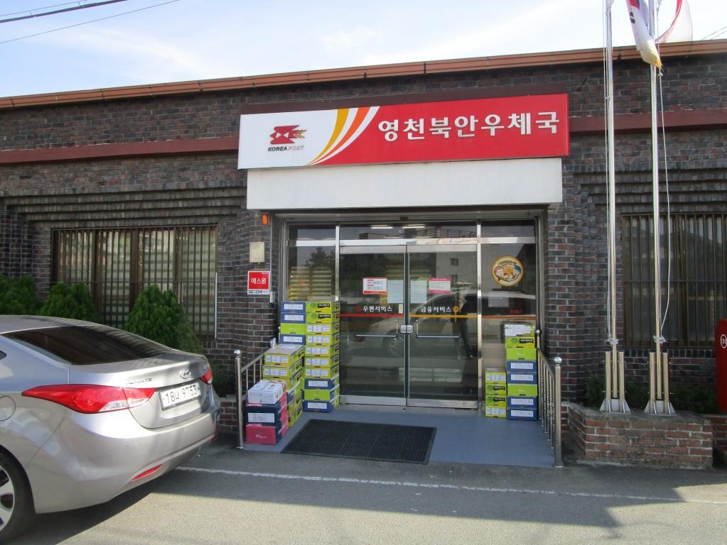 우체국2.JPG