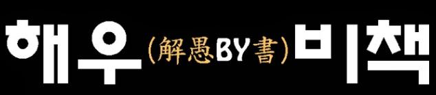 추천채널1.PNG
