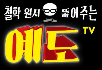 추천채널2.PNG
